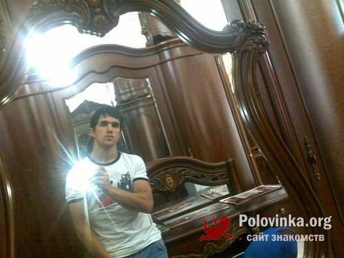 Дагестанские Сайты Для Знакомств